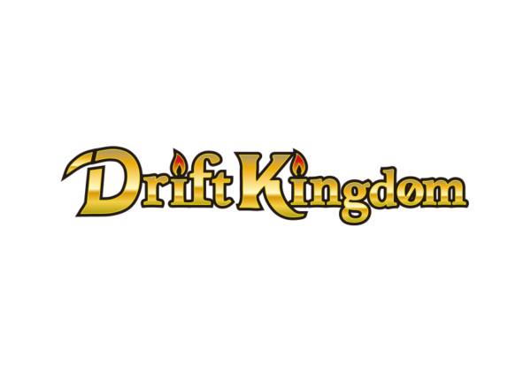 ドリフトキングダム