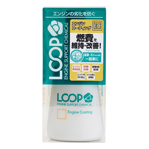 オイル添加剤 LOOPエンジンコーティング