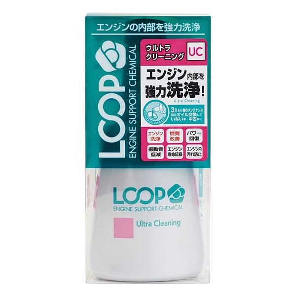 オイル添加剤 LOOPウルトラクリーニング
