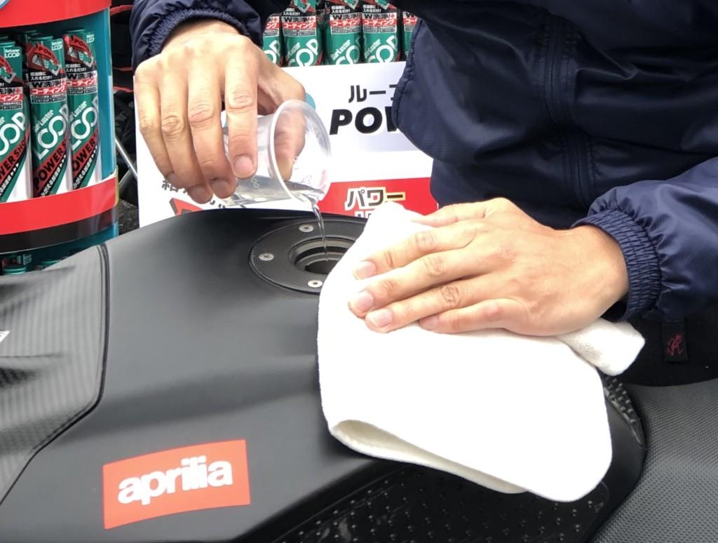 ガソリン添加剤|LOOPパワーショット