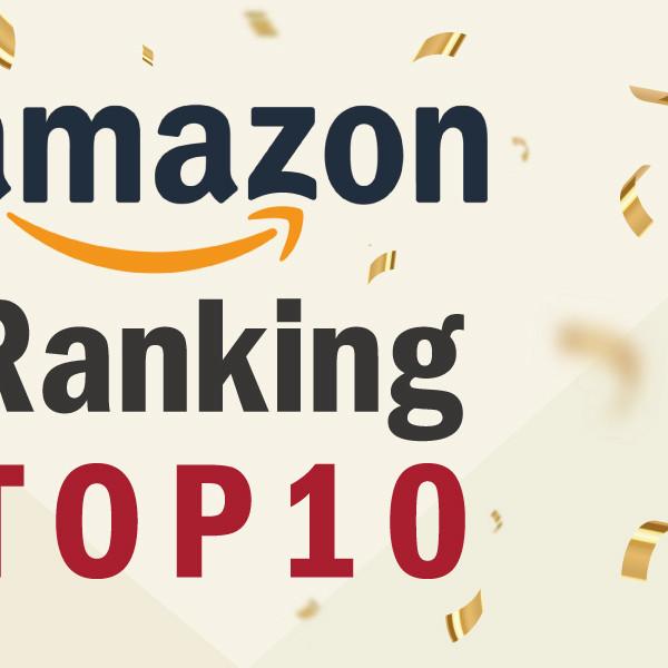 AmazonランキングTOP10