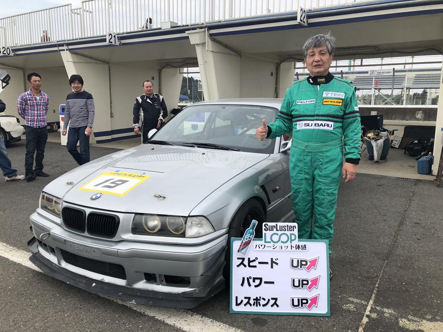 ガソリン添加剤|LOOP|ループ|パワーショット|K-1スポーツ|E36|BMW318is