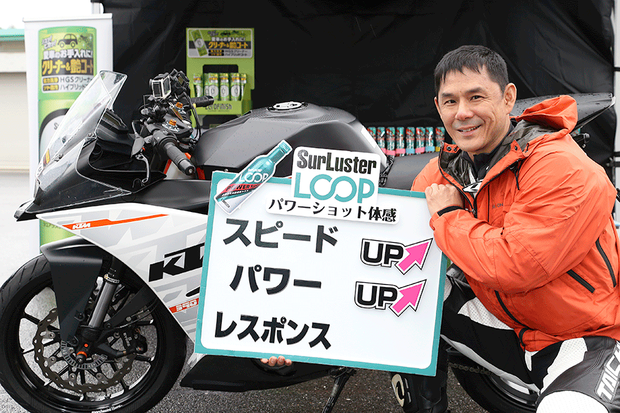 PIRELLI FUN TRACK DAY|LOOPパワーショット体験|RC390・KTM