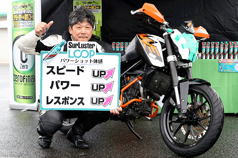 PIRELLI FUN TRACK DAY|LOOPパワーショット体験|200DUKE・KTM