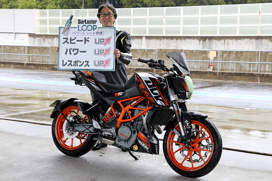 PIRELLI FUN TRACK DAY|LOOPパワーショット体験|390DUKE・KTM