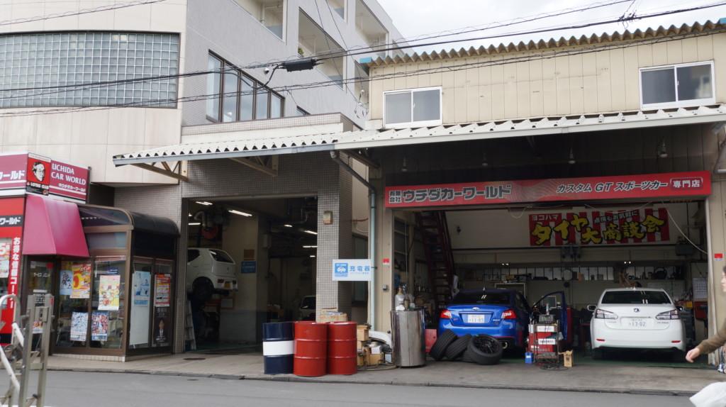 ガソリン添加剤|LOOP|パワーショット|ウチダカーワールド|車検|板金|アライメント|パワーチェック|セッティング