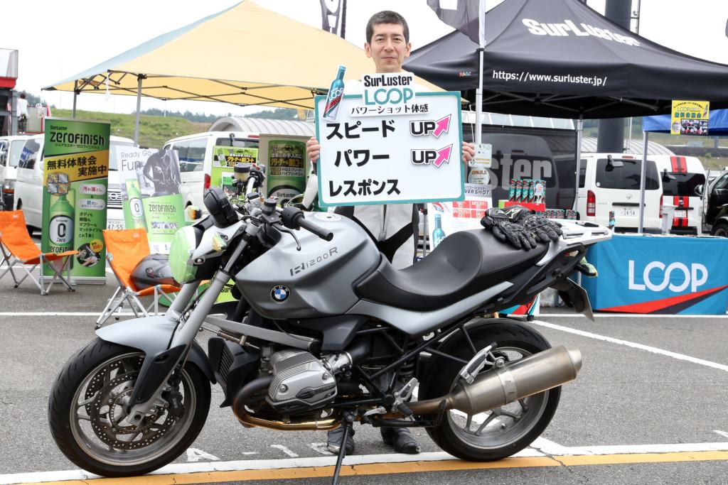 R1200R・BMW