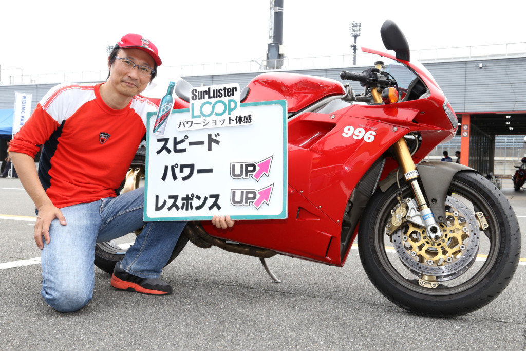 996SPS・ドゥカティ
