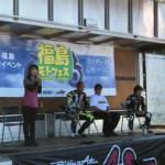 福島モトフェス2018