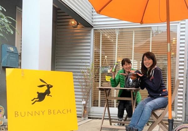 bunnybeach|シュアラスター|ゼロフィニッシュ|木村亜美