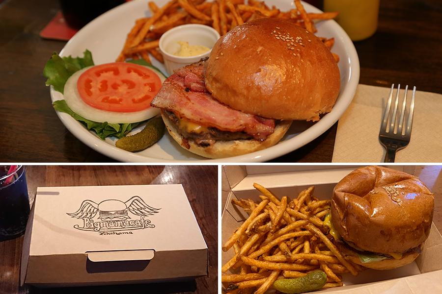 surluster|シュアラスター|ゼロフィニッシュ|ビッグママカフェ|横浜市|アメリカンダイナー|ハンバーガー|テイクアウト