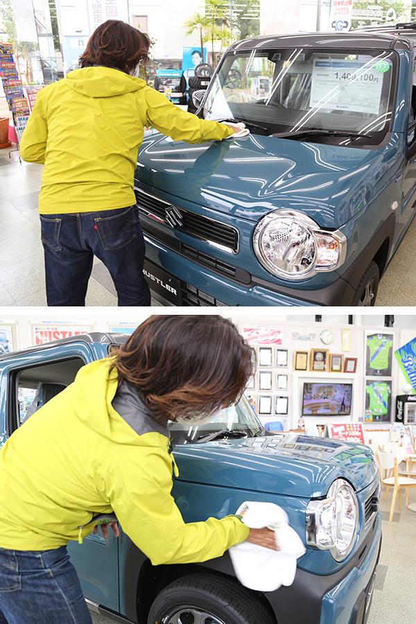 シュアラスター|ゼロフィニッシュ|surluster|カーライフプランニング湘南|神奈川県藤沢市|スズキ自動車|スズキハスラー
