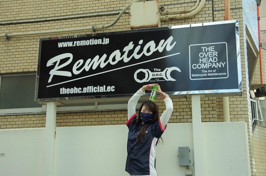 シュアラスター|ゼロフィニッシュ|surluster|リモーション|cbx|cbx1000|6気筒|remotion|東京都西東京市
