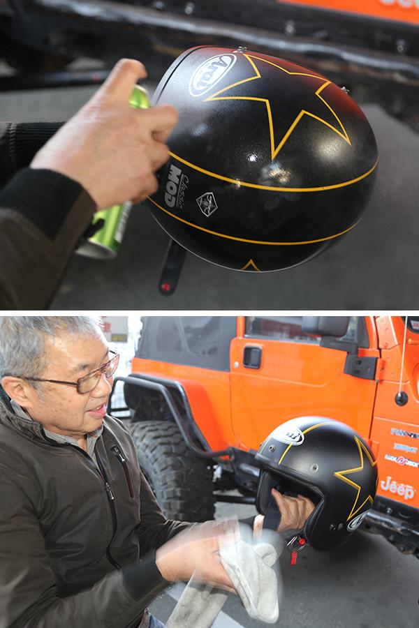 シュアラスター|ゼロフィニッシュ|surluster|輪栄|rinei|東京都大田区|Harleydavidson|ハーレーダビッドソン|ヘルメット|洗車