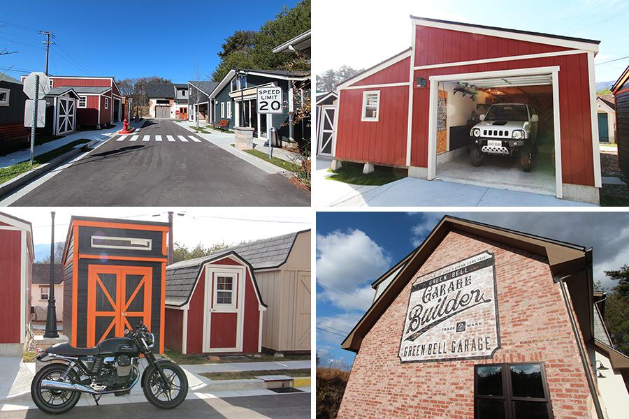 シュアラスター|surluster|ゼロフィニッシュ|洗車|コーティング|長野県諏訪郡|グリーンベル|ガレージハウス|小屋|ガレージ