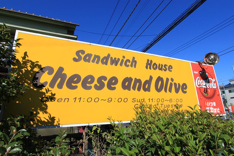 surluster|シュアラスター|ゼロフィニッシュ|ライダースカフェ|チーズアンドオリーブ|東京都福生市|サンドウィッチ|レストラン