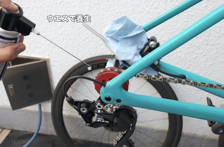 ロードバイクの洗車_注油