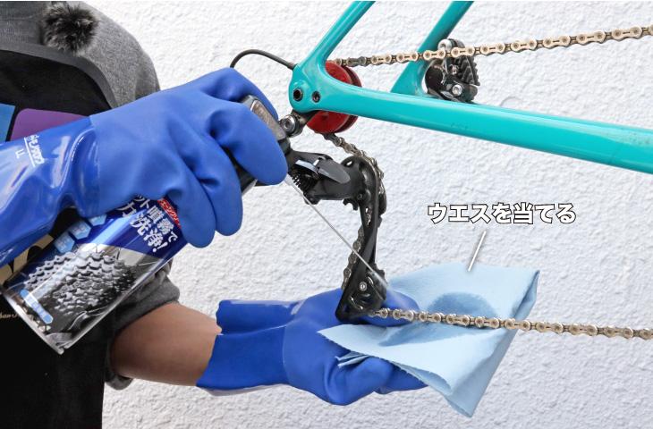 ロードバイクの洗車_駆動系の洗浄