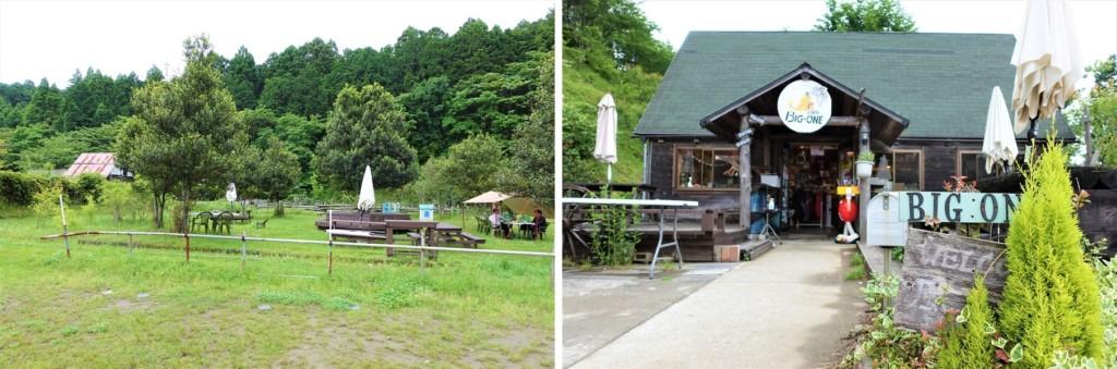 シュアラスター|ゼロフィニッシュ|千葉県夷隅郡大多喜町|ライダーズカフェ|クラブビッグワン|店舗|キャンプ場
