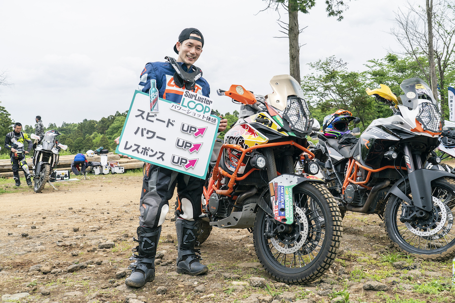 成田MXパーク|千葉県|オフロードバイク|ビッグバイク|ビッグアドベンチャーバイク|コメント1