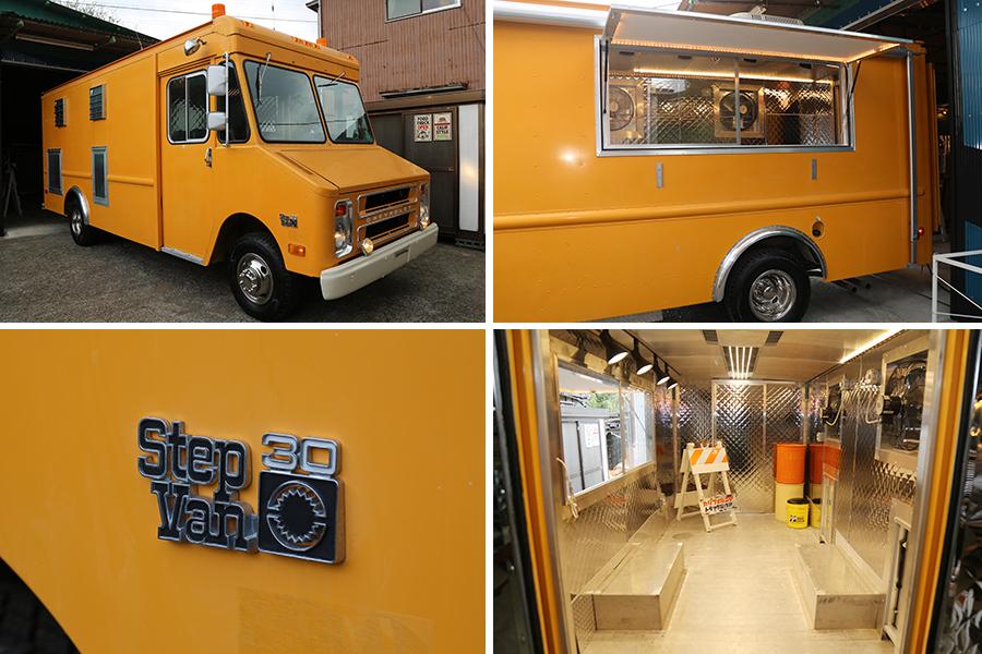 シュアラスター|ゼロフィニッシュ|フードトラック|カリフォルニア|トラック製作所|シボレー|アメ車|ステップバン