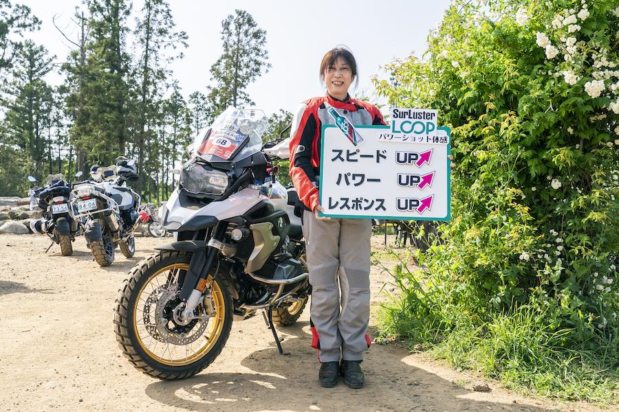成田MXパーク|千葉県|オフロードバイク|ビッグバイク|ビッグアドベンチャーバイク|コメント6