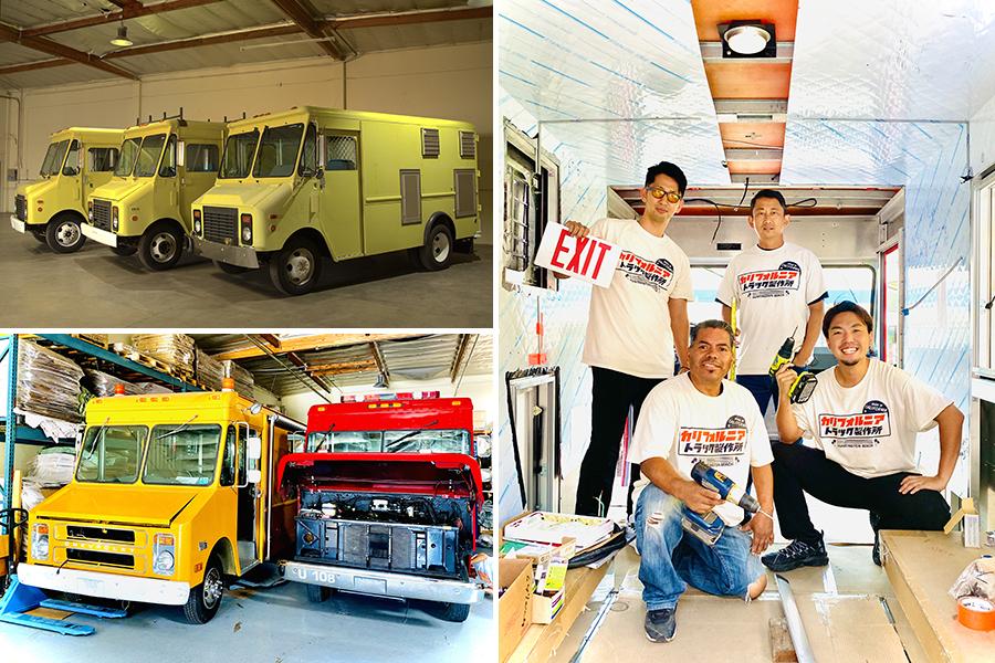 シュアラスター|ゼロフィニッシュ|フードトラック|カリフォルニア|トラック製作所|アメ車|