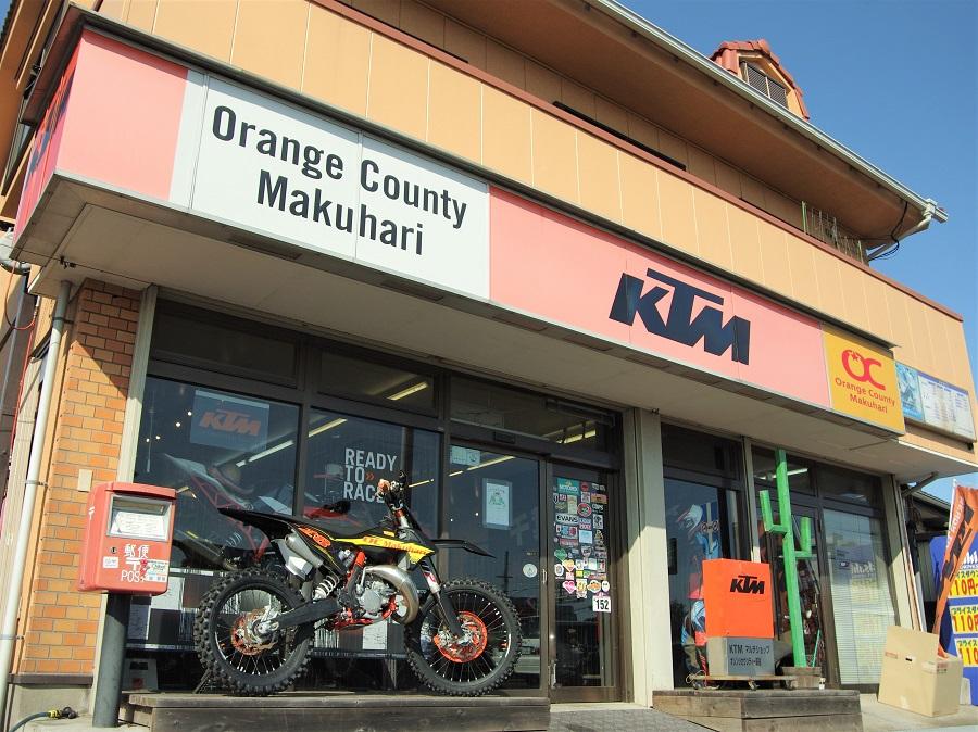 シュアラスター|ゼロフィニッシュ|KTM正規ディーラー|オレンジカウンティ幕張|店舗情報