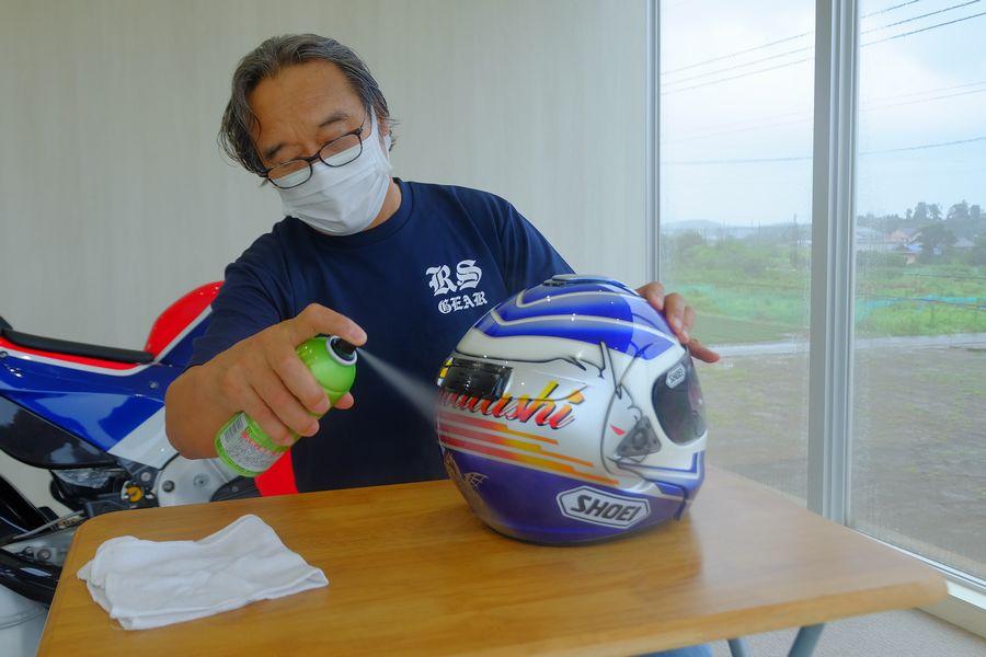 shoei|ヘルメット|ゼロフィニッシュ|施工